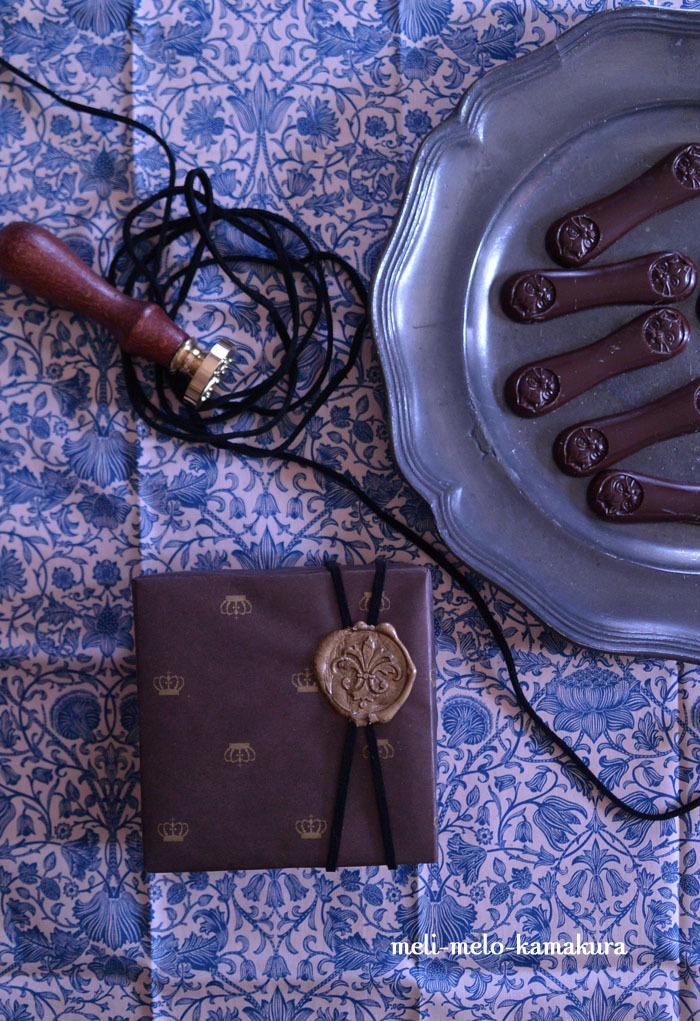 ◆ラッピング*バレンタインデーのオーダー×ネットで購入した革製品のプレゼント_f0251032_18251469.jpg