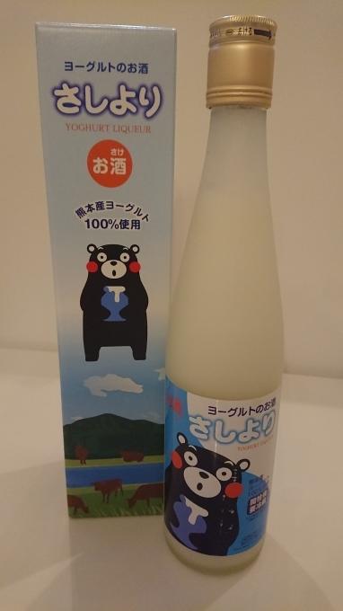 お酒( ´艸`)_c0350439_19005836.jpg