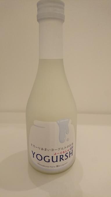 お酒( ´艸`)_c0350439_19034940.jpg