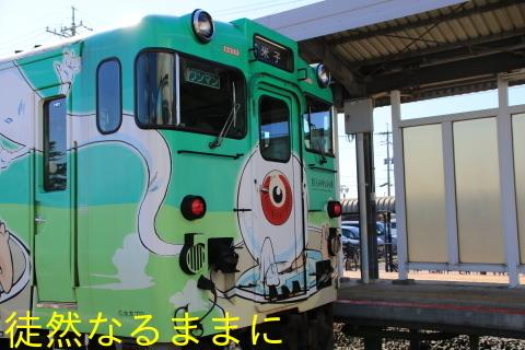 鬼太郎列車_d0285540_06345221.jpg
