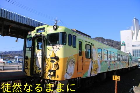 鬼太郎列車_d0285540_06350155.jpg