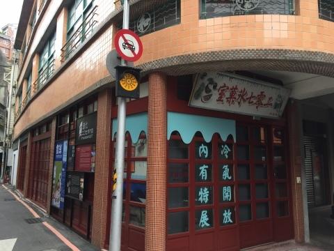 台北の古い町並み_f0233340_15190322.jpg