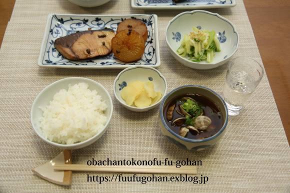 和食御膳DEおうち飲み(o^^o)_c0326245_11072545.jpg