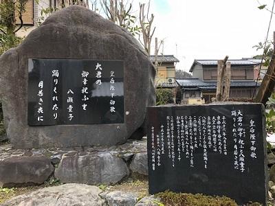 八瀬童子 冬の京都1日目_f0019247_1449329.jpg