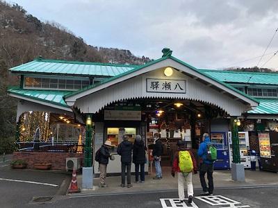 八瀬童子 冬の京都1日目_f0019247_1517674.jpg
