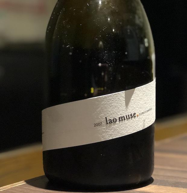本日のグラスワイン&もろもろ_a0114049_14194622.jpg