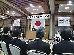 三嶋大社 紀元祭 2020_c0087349_10372752.jpg
