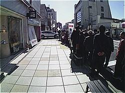 三嶋大社 紀元祭 2020_c0087349_10373263.jpg