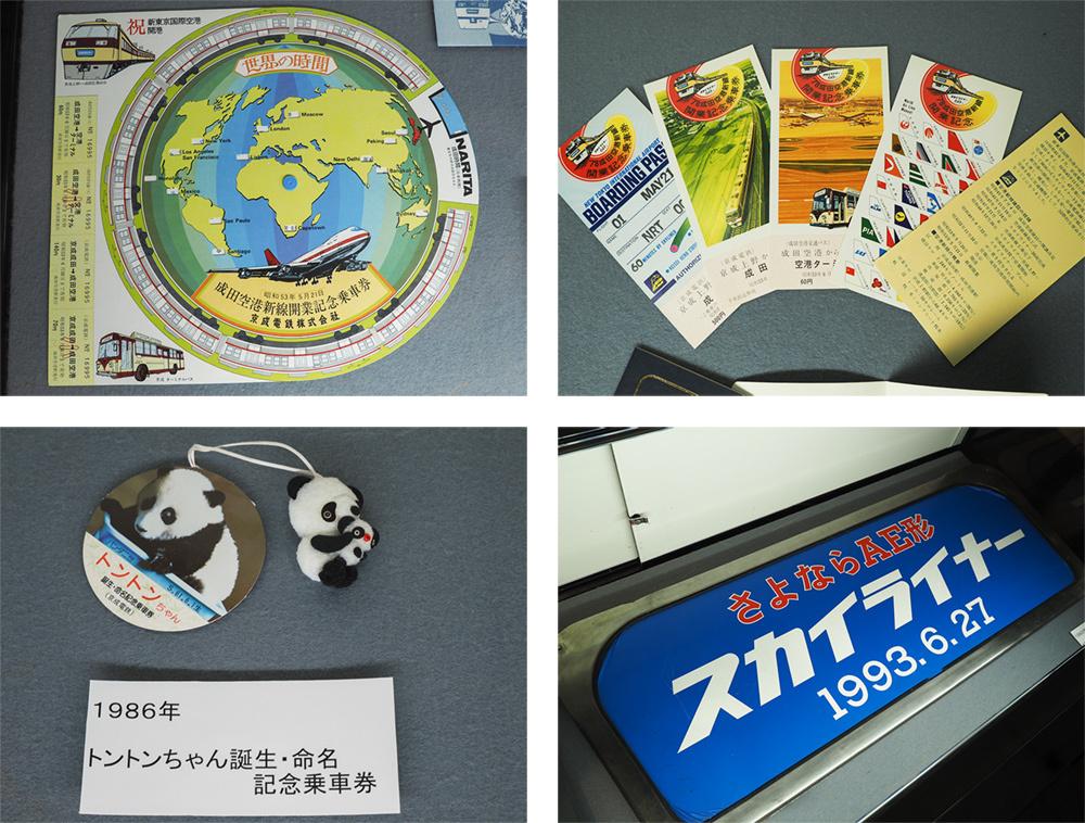 Hello from Tokyo 116 上野・旧博物館動物園駅_a0003650_20484650.jpg
