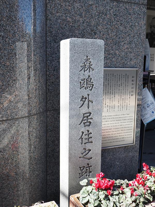 Hello from Tokyo 116 上野・旧博物館動物園駅_a0003650_20524407.jpg