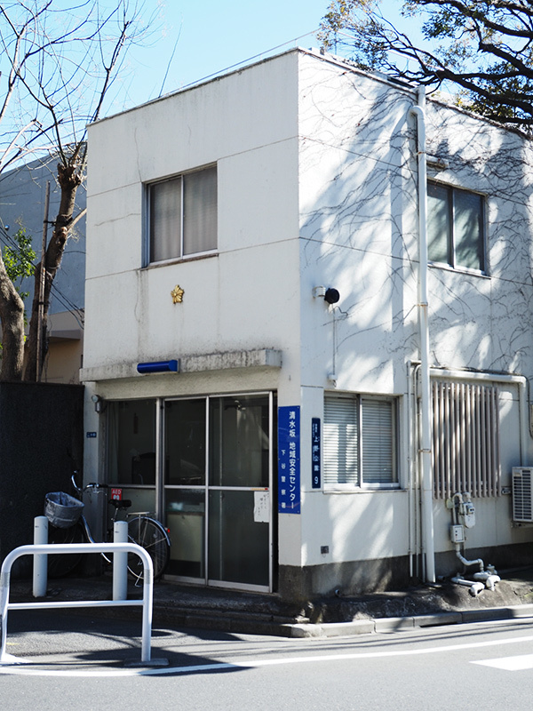 Hello from Tokyo 116 上野・旧博物館動物園駅_a0003650_21062318.jpg