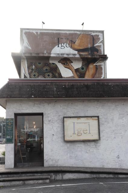 倉敷で一番人気のパン屋さん_d0346950_10245807.jpg