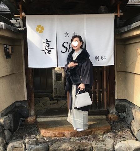 新年会のお客様・作家さんの着物と藍染木屋太帯。_f0181251_17550936.jpg