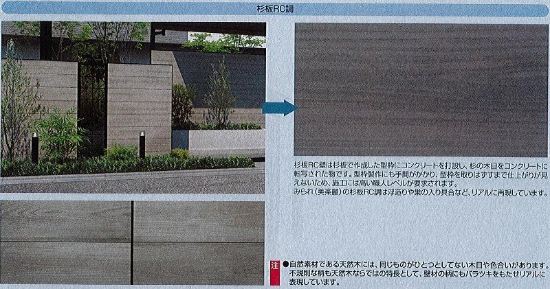 2020 新商品 みられ_e0361655_08222003.jpg