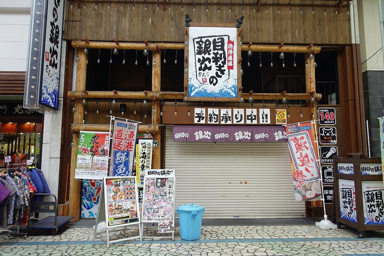 帰路は静岡駅から_c0112559_08254063.jpg