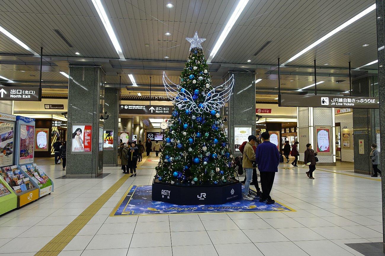帰路は静岡駅から_c0112559_08301071.jpg
