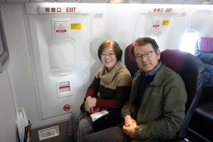 日本航空 JL913便 B767-300ER で羽田から那覇へ 2020年1月 那覇・浦添の旅_f0117059_15185506.jpg