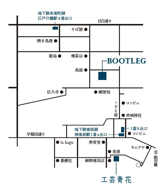 「青花工芸祭」2/14・15・16_d0087761_18282867.jpg