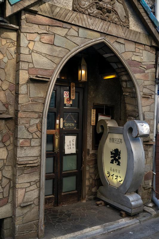 2020/02/12 久しぶりの渋谷_b0171364_20274294.jpg