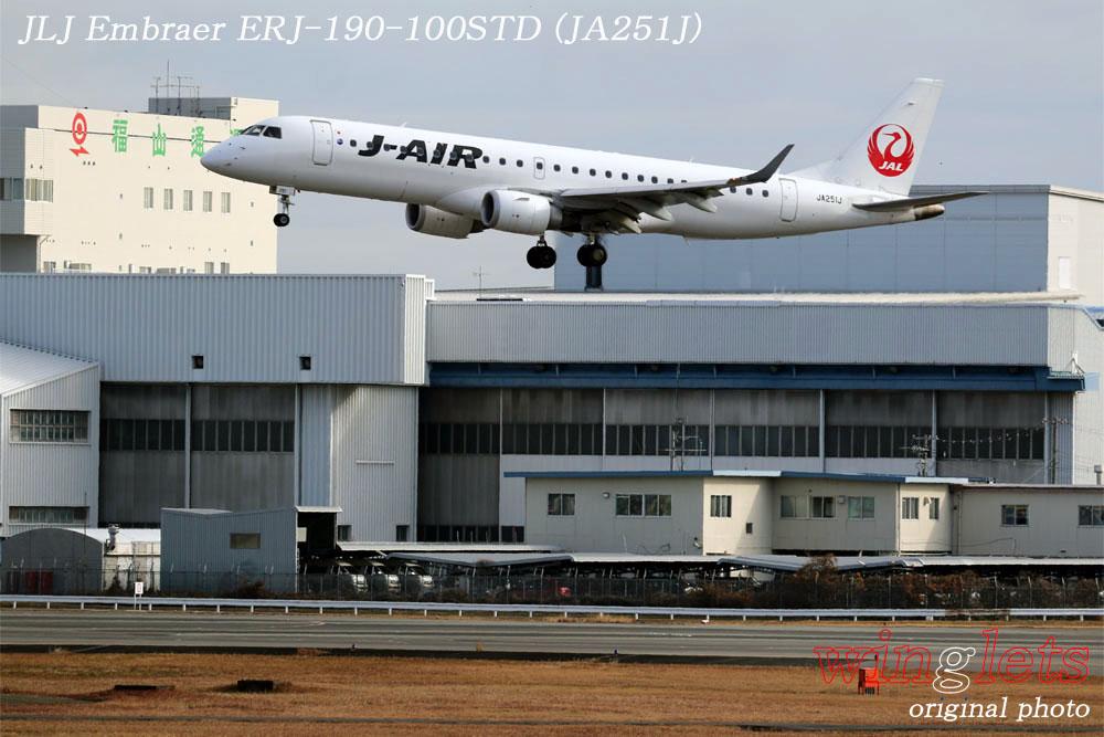 '20年 伊丹空港レポート・・・JLJ/JA251J_f0352866_20412749.jpg