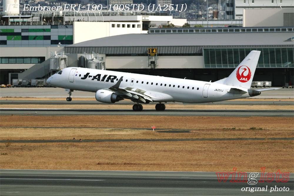 '20年 伊丹空港レポート・・・JLJ/JA251J_f0352866_20413838.jpg
