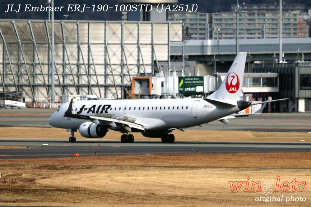 '20年 伊丹空港レポート・・・JLJ/JA251J_f0352866_20414759.jpg