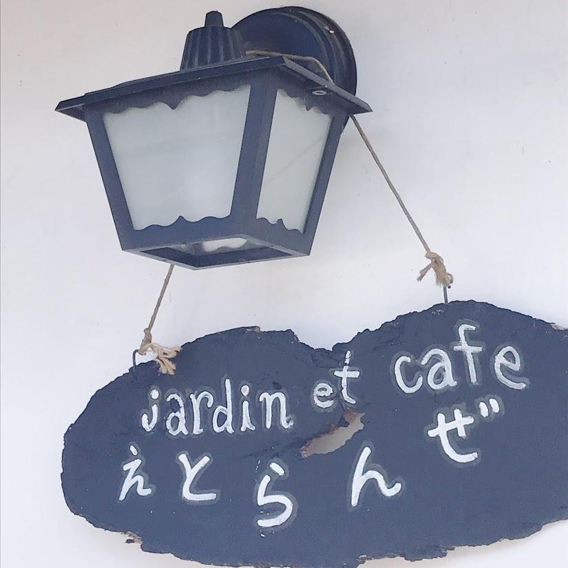 佐用町平福<えとらんぜ>シリーズ①「古民家caféを訪ねて」編_e0359584_21274987.jpg