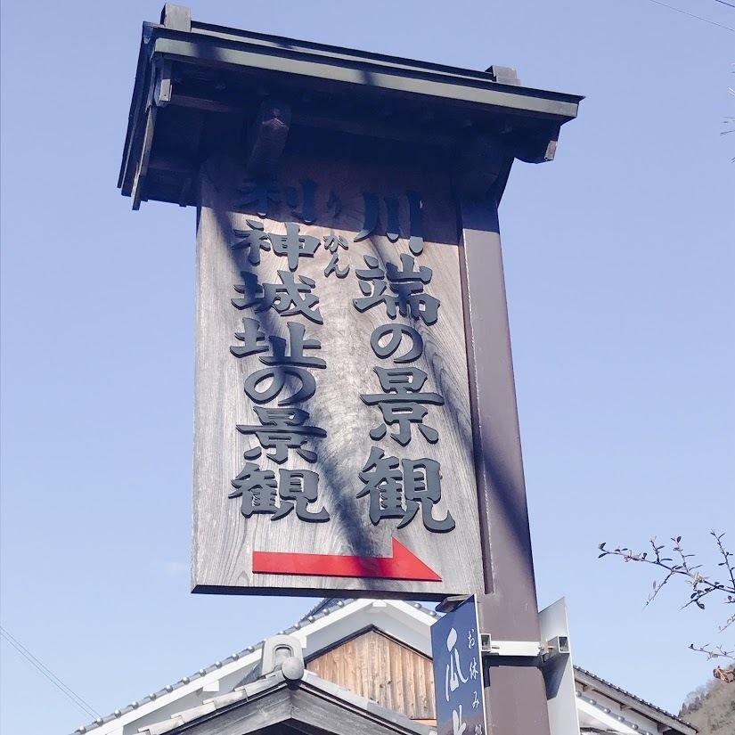 佐用町平福<えとらんぜ>シリーズ③「古民家caféを訪ねて!宿場町の散策」編_e0359584_21313053.jpg