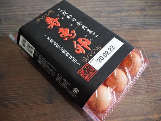 醤油麹のおひたしと3分クッキング_a0258686_00231571.jpg