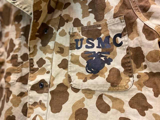 2月15日(土)マグネッツ大阪店スーペリア入荷!!#2 U.S.Military Part2編! U.S.MarineCorps & Army!!_c0078587_15334960.jpg
