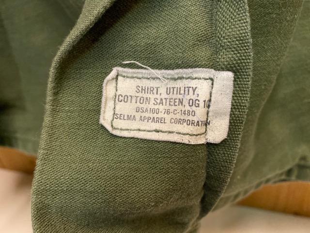 2月15日(土)マグネッツ大阪店スーペリア入荷!!#2 U.S.Military Part2編! U.S.MarineCorps & Army!!_c0078587_164118.jpg