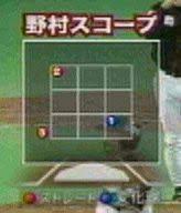 No.4539 2月12日(水):教え子の大事な責任_b0113993_12314687.jpg