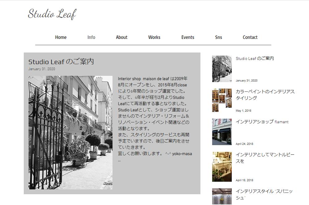 ホームページ・チラシのデザイン_c0143294_12515570.png