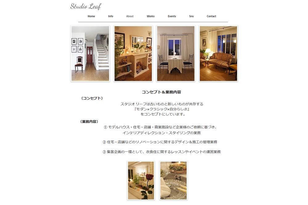 ホームページ・チラシのデザイン_c0143294_12520400.png