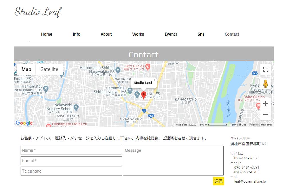ホームページ・チラシのデザイン_c0143294_12522897.png