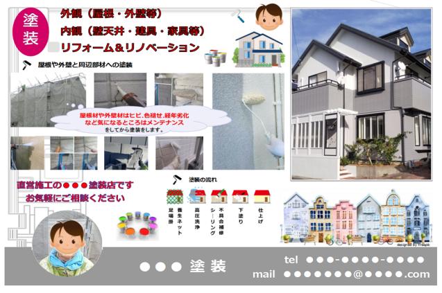 ホームページ・チラシのデザイン_c0143294_12523507.png