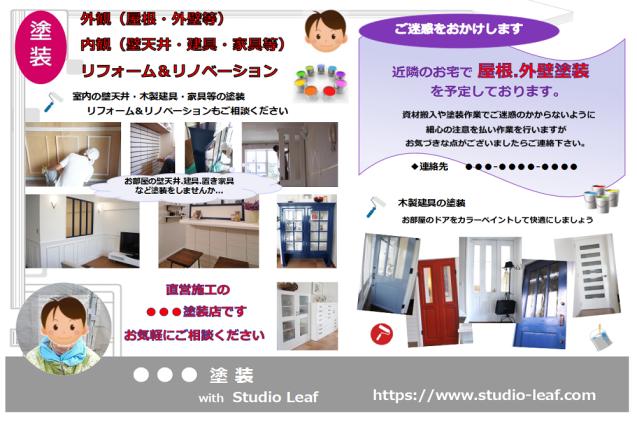 ホームページ・チラシのデザイン_c0143294_12523913.png