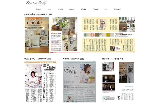 ホームページ・チラシのデザイン_c0143294_18300405.png