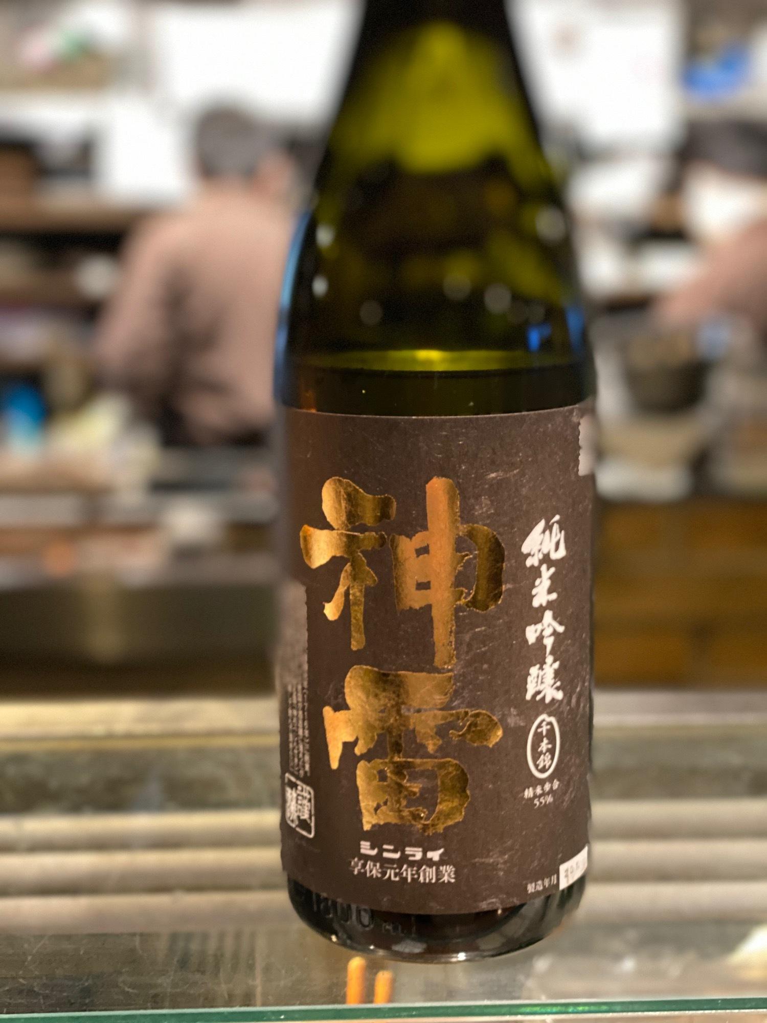 神雷〜オススメの日本酒♪_f0232994_09403427.jpg