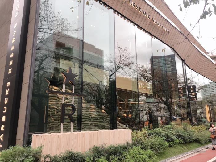東京都中目黒区    STARBUCKS RESERVE® ROASTERY TOKYO_d0337795_16180338.jpg