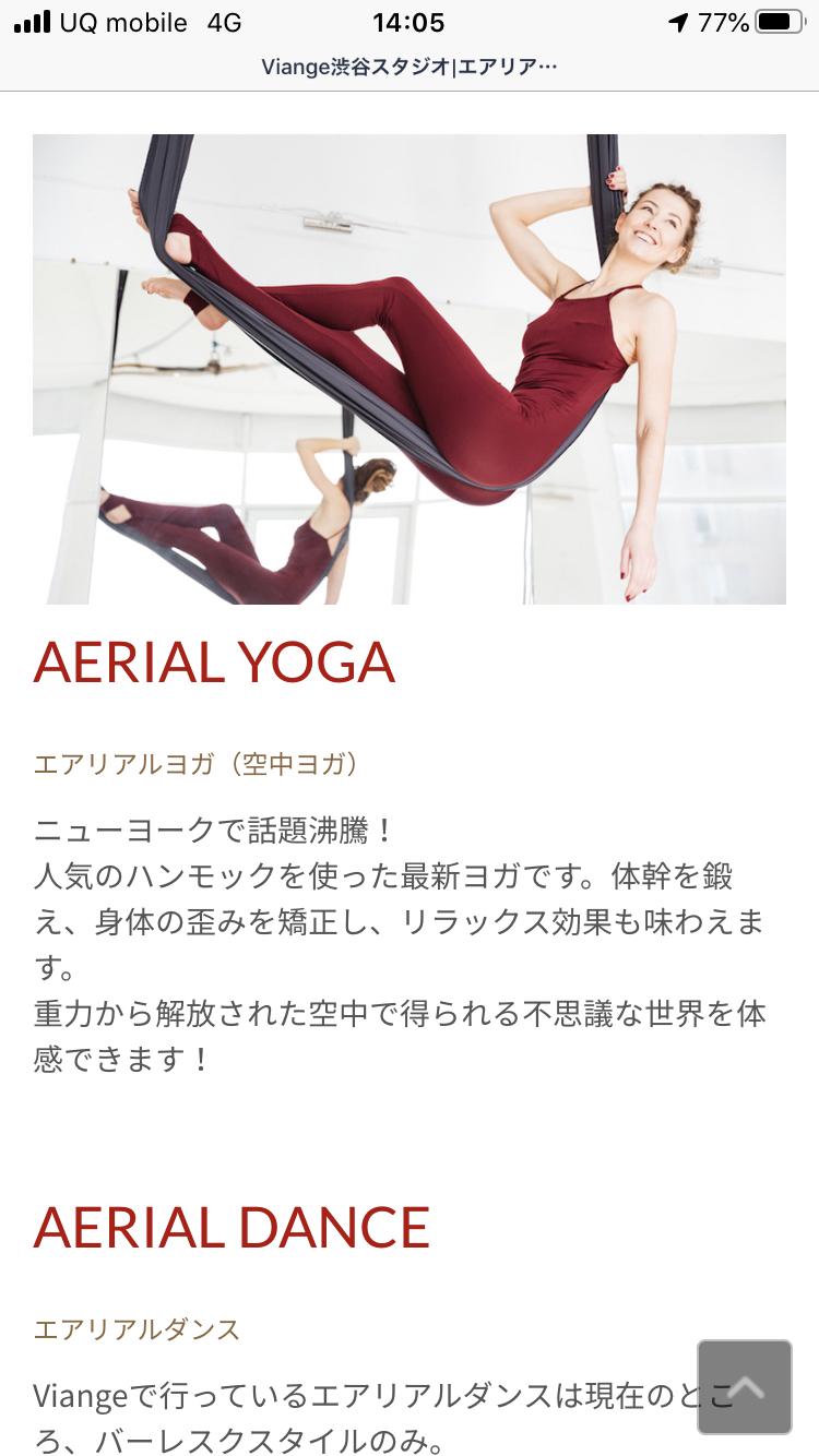 朝yoga_f0098697_14162206.jpg