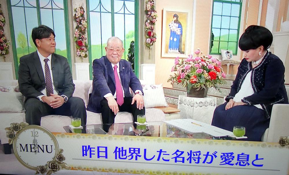 ノムさん逝く 野村克也さん最後のテレビ出演_b0114798_16475425.jpg