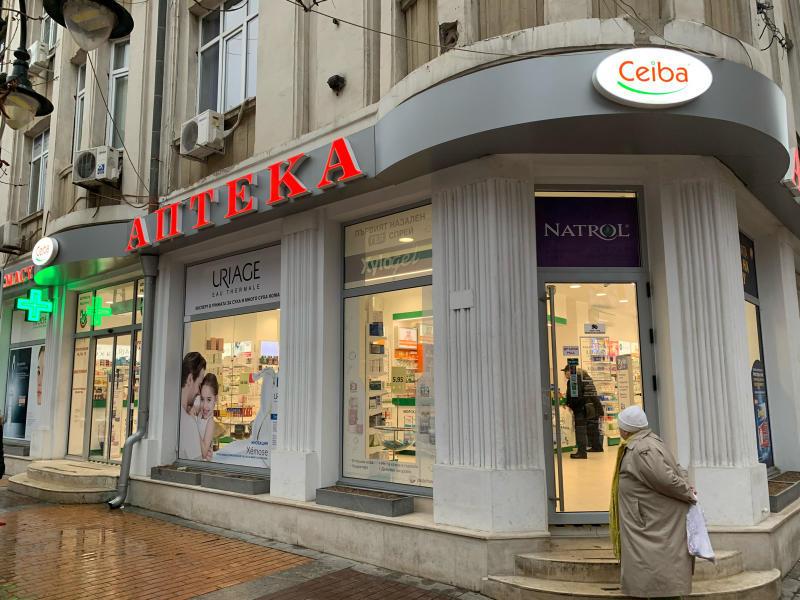 ヨーロッパ買い付けブルガリア編其の一_e0411899_02085123.jpg