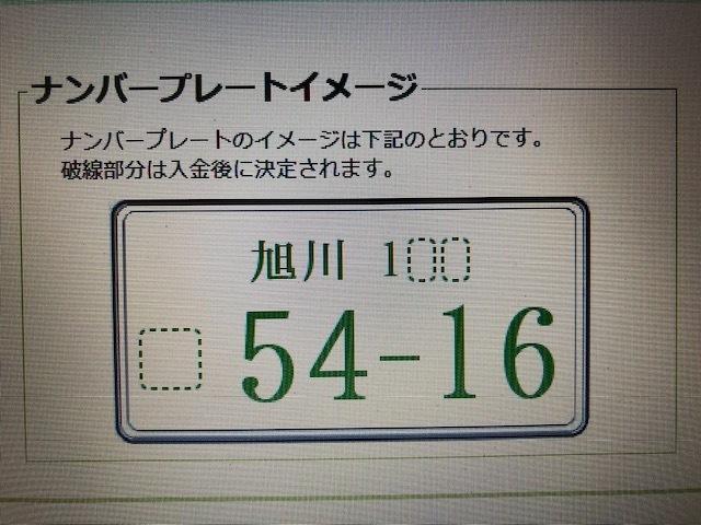 ★プリウス30系 ご成約ありがとうございますッ(^_^)v★(白石店)_c0161601_12470473.jpg