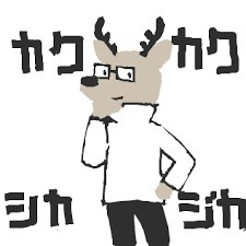 2月13日(木)本店ブログ☆ GMCユーコンデナリ XL あります!! ランクル ハマー アルファード_b0127002_18064464.jpg