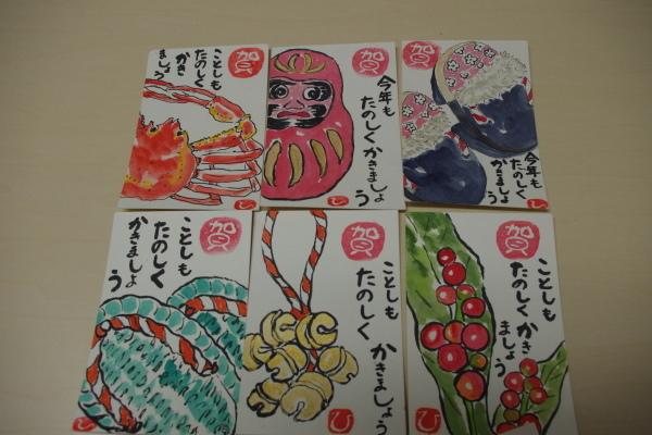 12月絵手紙教室_f0299108_13163683.jpg