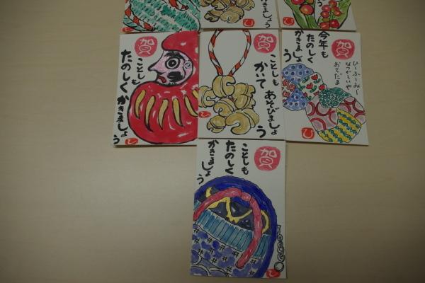 12月絵手紙教室_f0299108_13164108.jpg