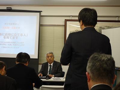 人を大切にする経営研究会にて社長の二宮が講演いたしました_d0358411_10191153.jpg