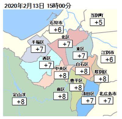 昨日より気温が高いが積雪はそれほど減らず_c0025115_22205148.jpg