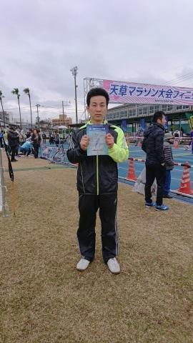 天草マラソン走ってきました(^-^)/_e0184224_09324351.jpg